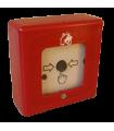 ИПР Сповіщувач пожежний ручний («Розбий скло»)