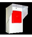 ОСЗ-3 Оповіщувач світлозвуковий 12, 24, 220 В зовнішньої установки